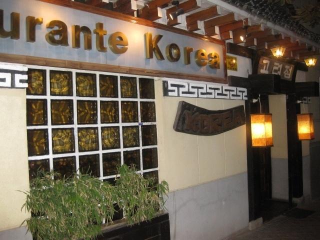 Foto El restaurante Korea, todo el sabor de la cocina coreana en Madrid