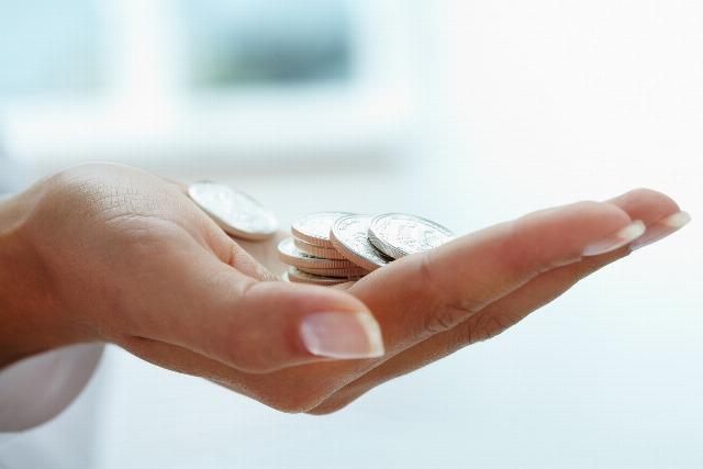 Foto Explora todas las alternativas de inversión
